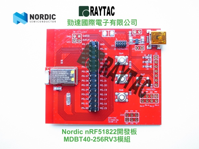 Raytac CorporationBT5/BT4 2/BT4 1/BT4 0 Module MakerHow to use
