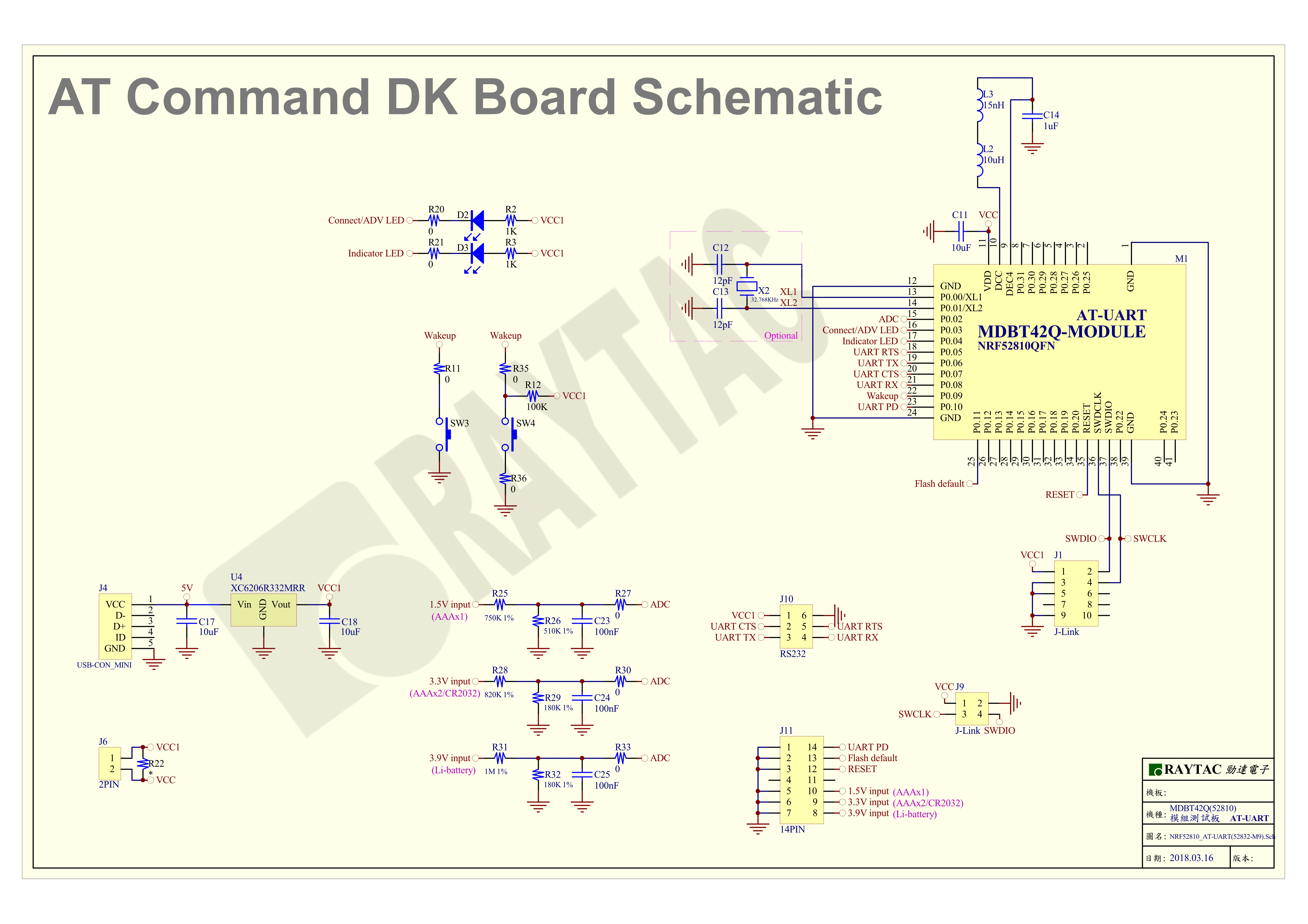MDBT42Q-AT-UART- How to read battery-1 .jpg