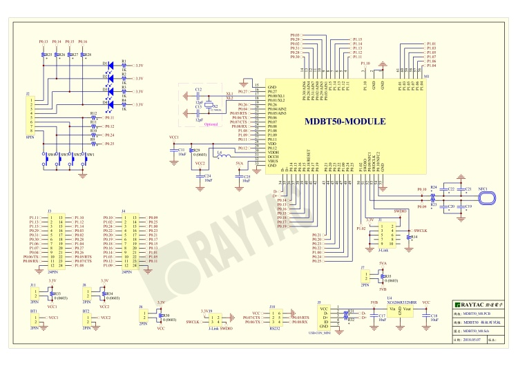 MDBT50Q Demo Board Schematic.jpg