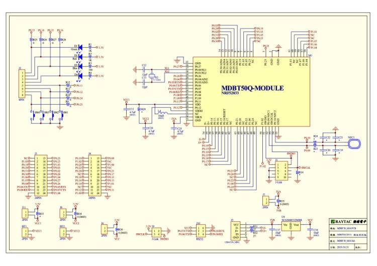 MDBT50Q-DB-33 Schematic