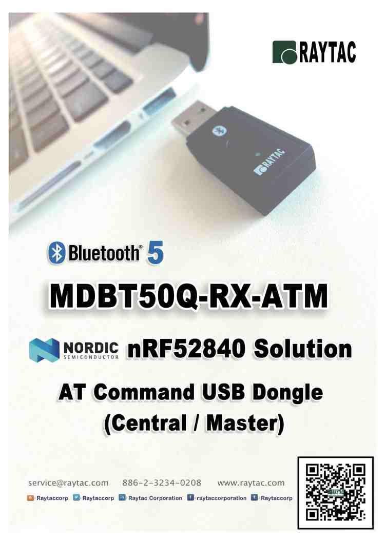 MDBT50Q-RX-ATM-1